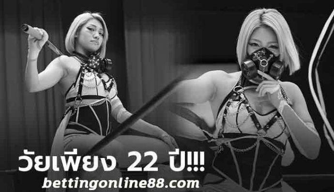วัยเพียง22ปี-นักมวยปล้ำหญิง-01