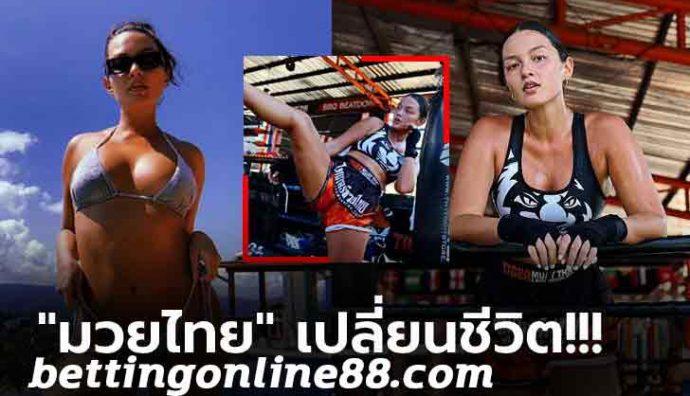 มวยไทยเปลี่ยนชีวิต-01
