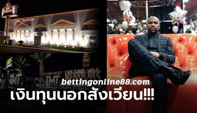 เงินทุนนอกสังเวียน-01