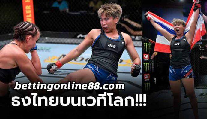 ธงไทยบนเวทีโลก-01